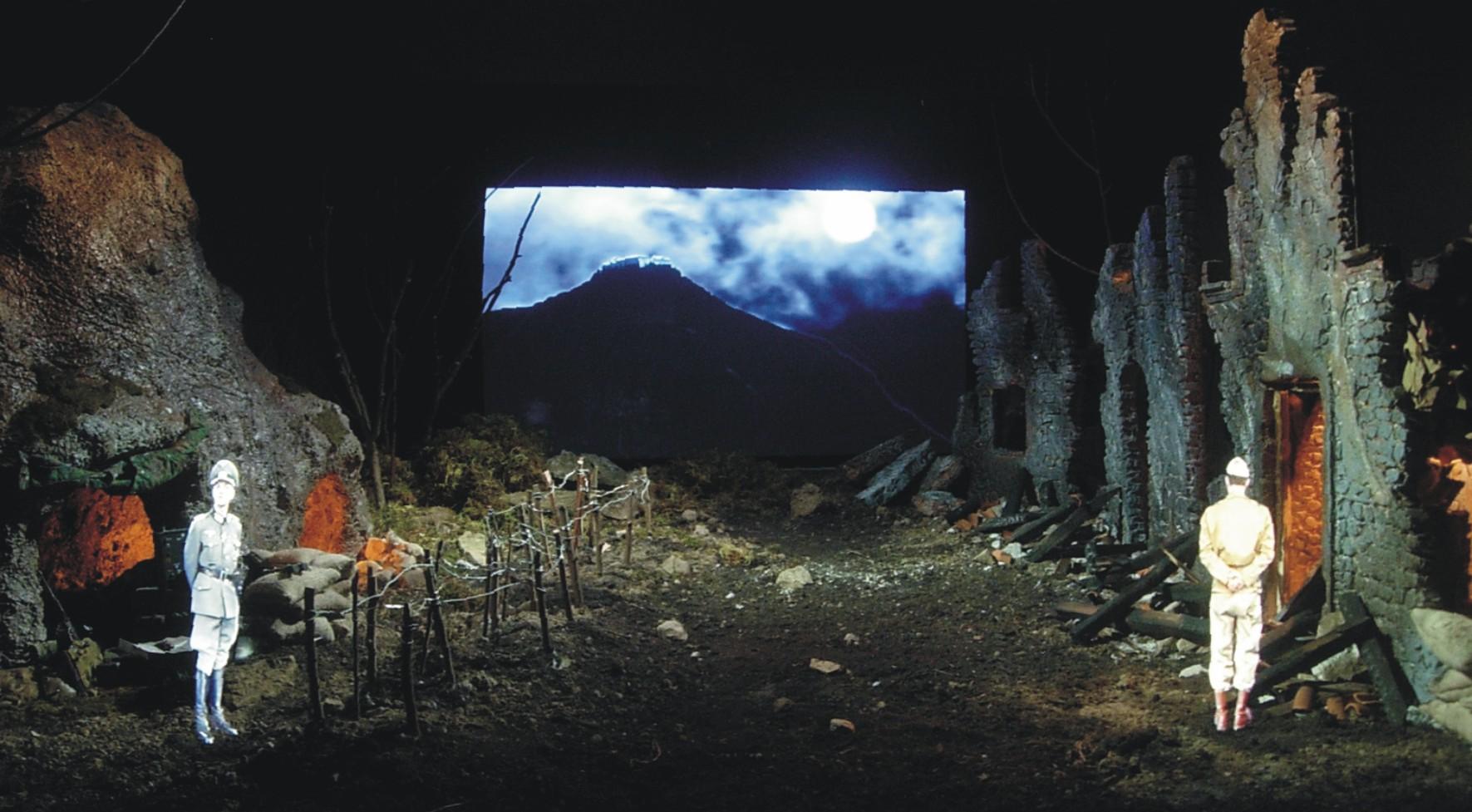 teatro ottico